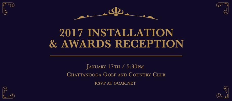 2017 Installation & Awards Reception